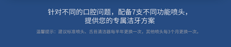 2520中文详情页_08.jpg