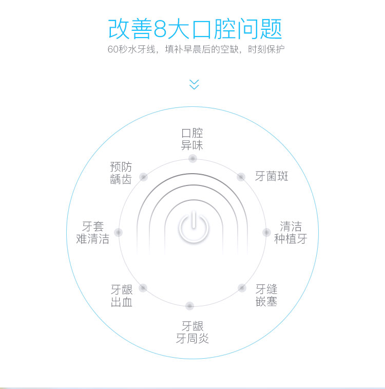 FC152詳情中文_04.jpg