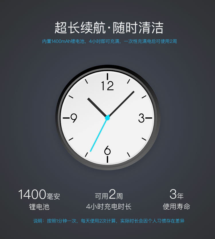 FC152詳情中文_10.jpg