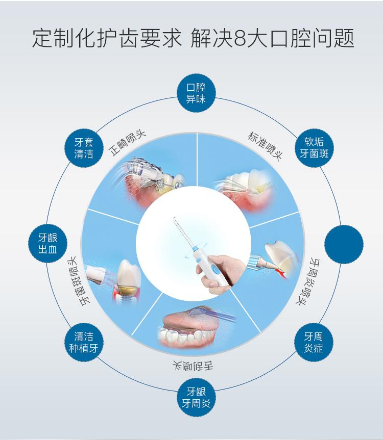 FC163-詳情中文_10.jpg
