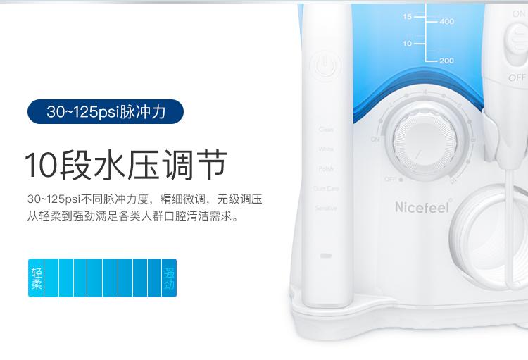 FC163-詳情中文_07.jpg