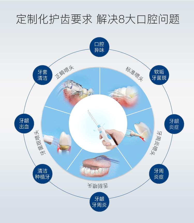 FC162-詳情中文-_07.jpg