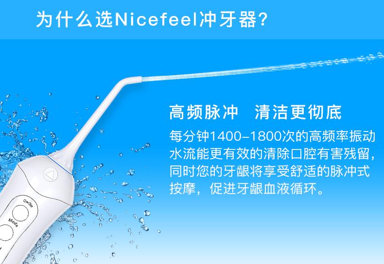 159--详情页--中文_03.jpg