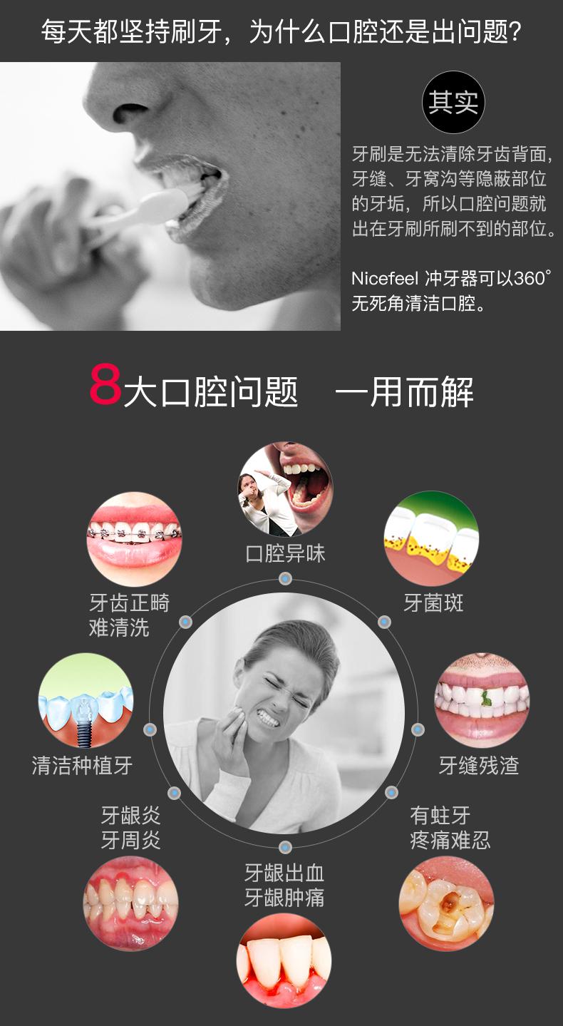 159--详情页--中文_02.jpg