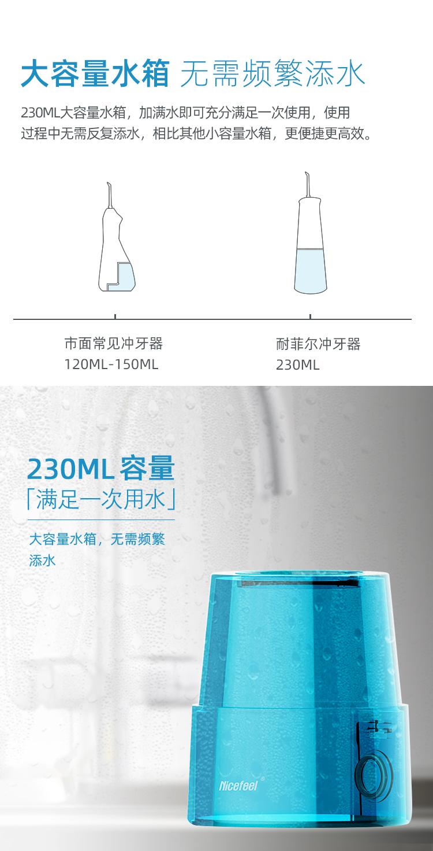 FC2630-詳情中文_11.png