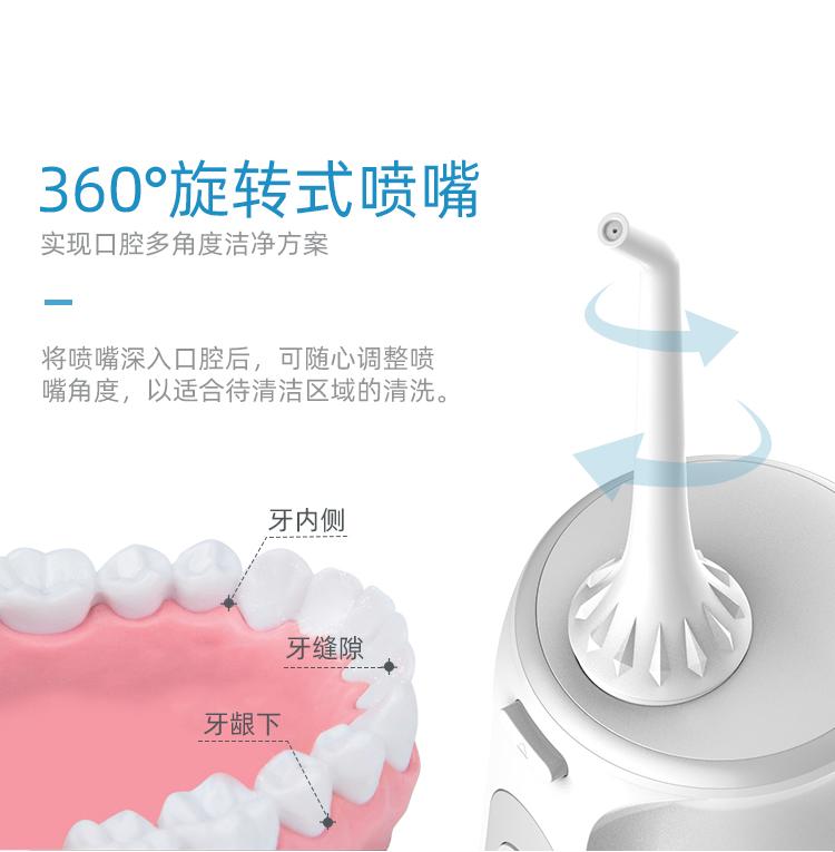 FC2630-詳情中文_08.png