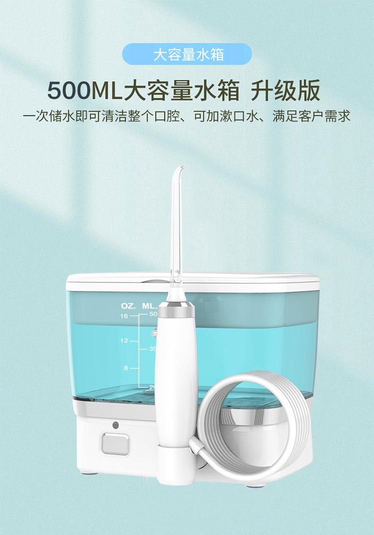 2580中文詳情藍_05.png