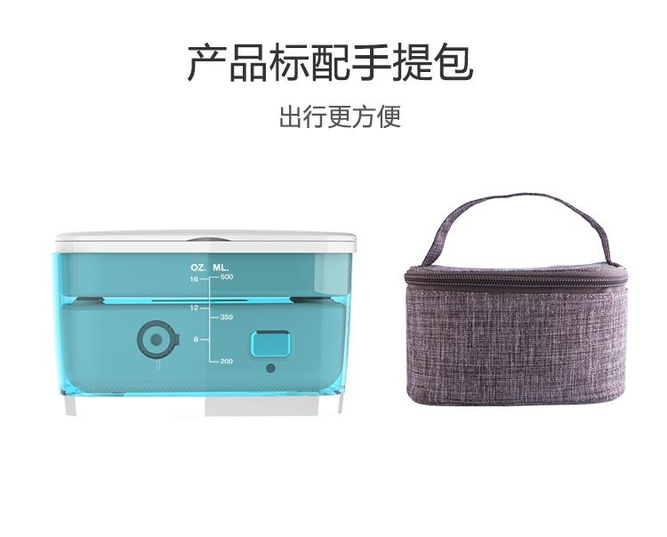2580中文詳情藍11.png