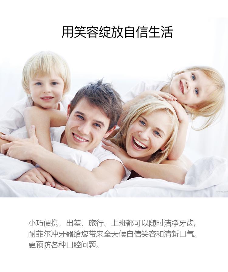 2580中文詳情藍2_02.png