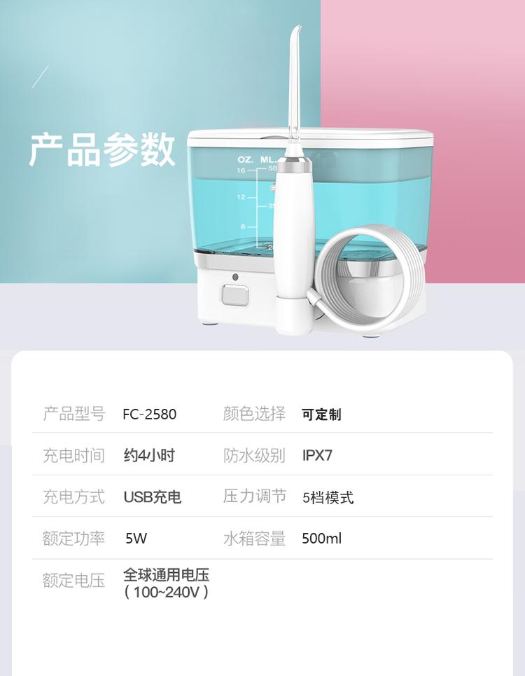 2580中文詳情藍10.png