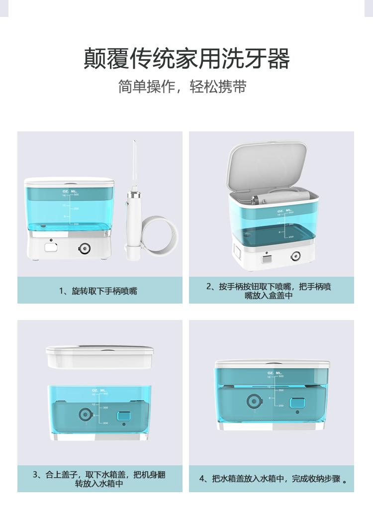 2580中文詳情藍09.png