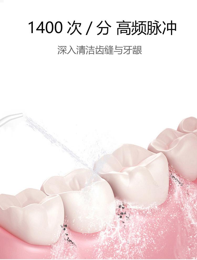 2550中文詳情3_04.png