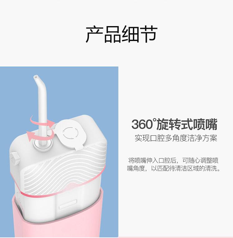 2550中文詳情3_05.png