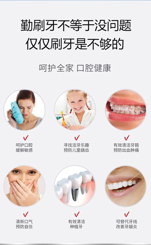 2550中文詳情3_02.png